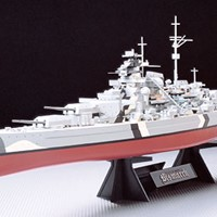 Tamiya Bismarck German Battleship Kit 78013